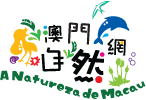 Logo of the Nature of Macau